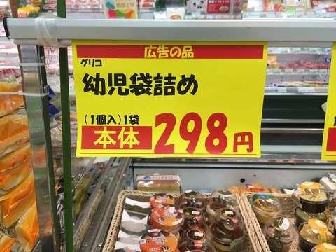 【腹筋崩壊】中華料理店の読めそうで読めない日本語メニュー