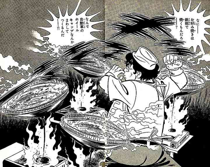 料理漫画の料理に突っ込みを入れたい