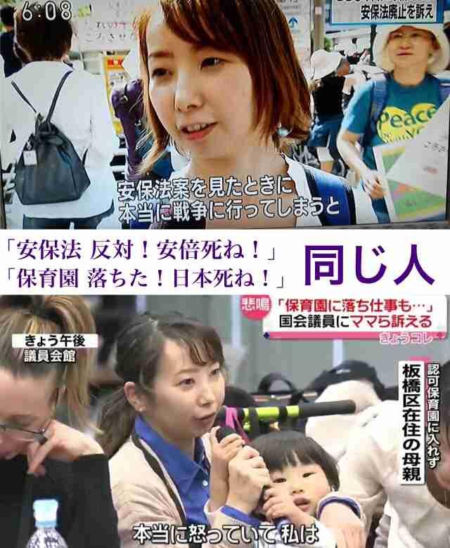 9.11跡地で日本人が「白い粉」をまき避難指示が出る騒動 塩と判明し解除