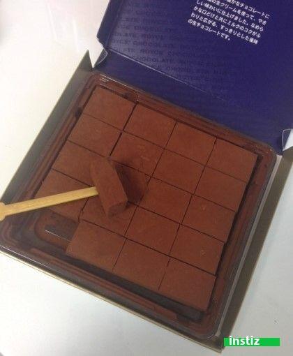 チョコ味が苦手な方いませんか?