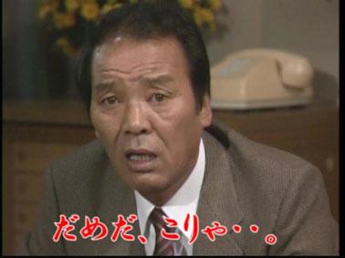 志村けん「下半身画像」投稿騒動で「夜の銀座」が大盛り上がり!