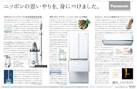 冷蔵庫、どこのメーカー使ってますか?