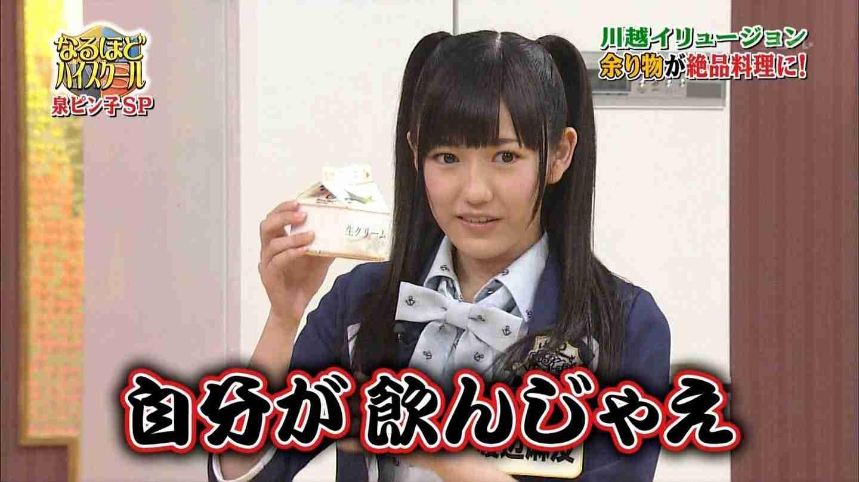 萬田久子 泉ピン子からイジメ報道を否定 土下座は認める