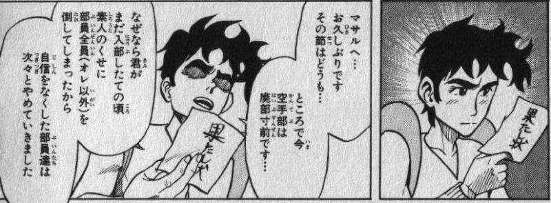 【定期トピ】「セクシーコマンドー外伝 すごいよ‼マサルさん」を語る
