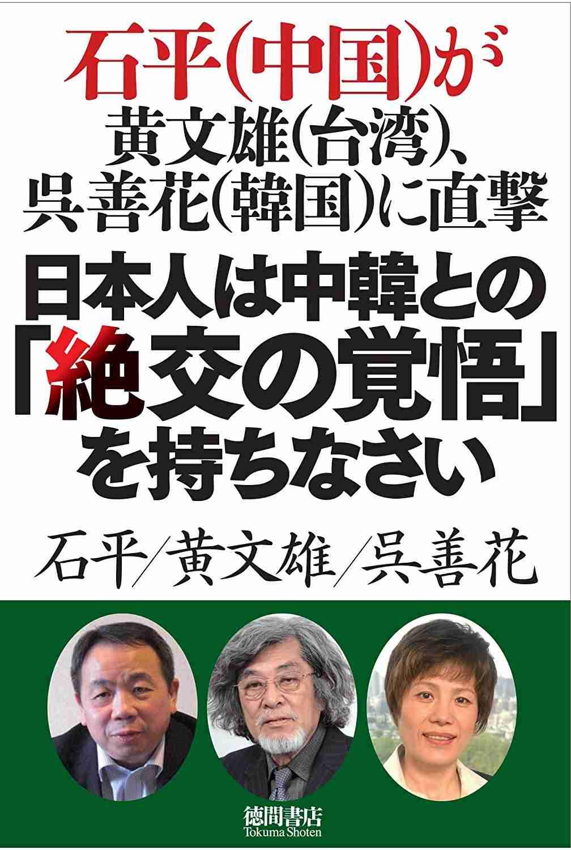 水原希子、日本の英語教育に違和感「カタカナ英語って本当問題だと思う」