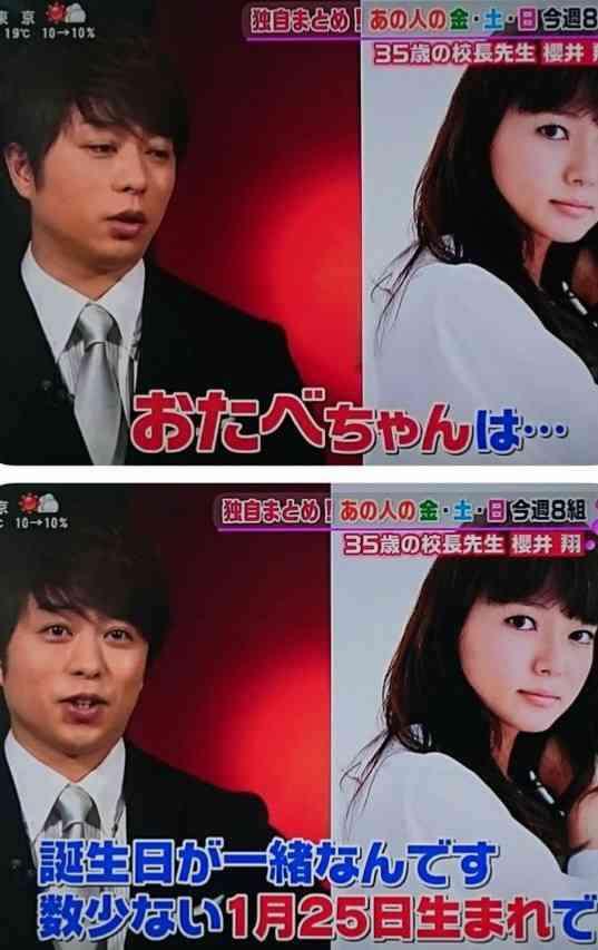 嵐・櫻井翔、10月ドラマで