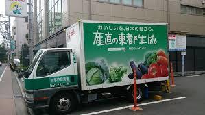 アマゾン、生鮮食品の配送開始…最短4時間で