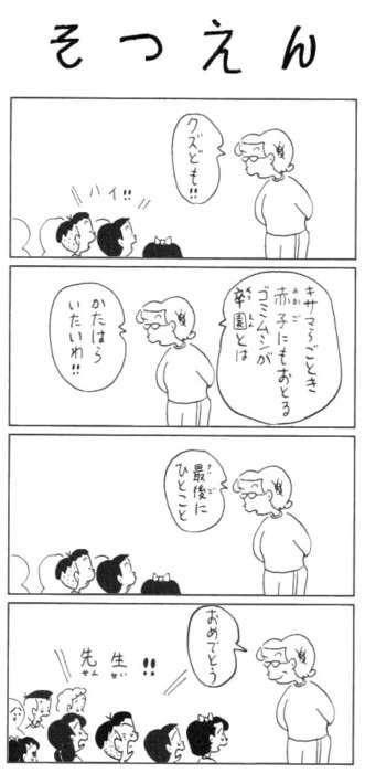 人間のクズ、集まれ~( ´ ▽ ` )ノ