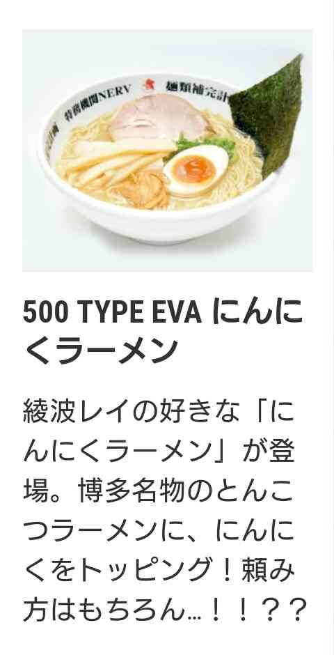 「エヴァ」完結作ついにやっと本格始動か 公式アカウントが「鋭意制作中」と伝える