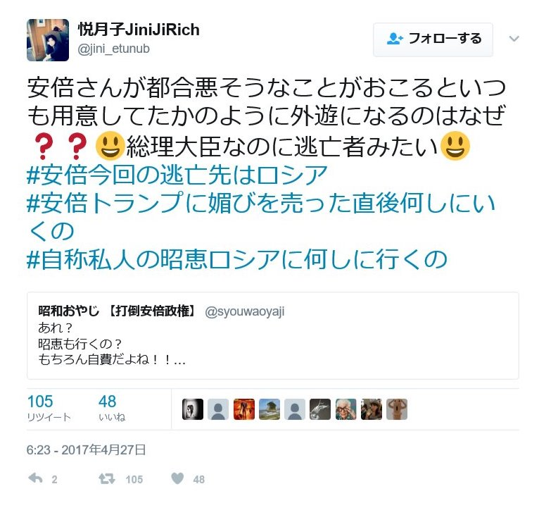 【MV】安室奈美恵の好きな衣装【LIVE】