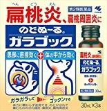 ひたすら小林製薬の商品画像を貼るトピ