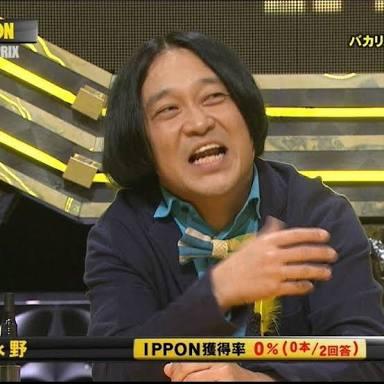 17回目『IPPONグランプリ』木村祐一、サンシャイン池崎が初出場