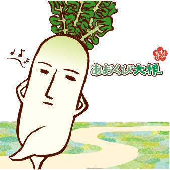 【画像】食べ物がモチーフのキャラクターを貼っていくトピ