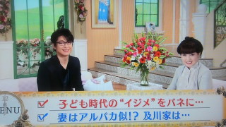 及川光博が女性からの恋愛相談に持論展開で名言連発。ネットでは「深く胸に突き刺さった」「いいこと言う」と絶賛