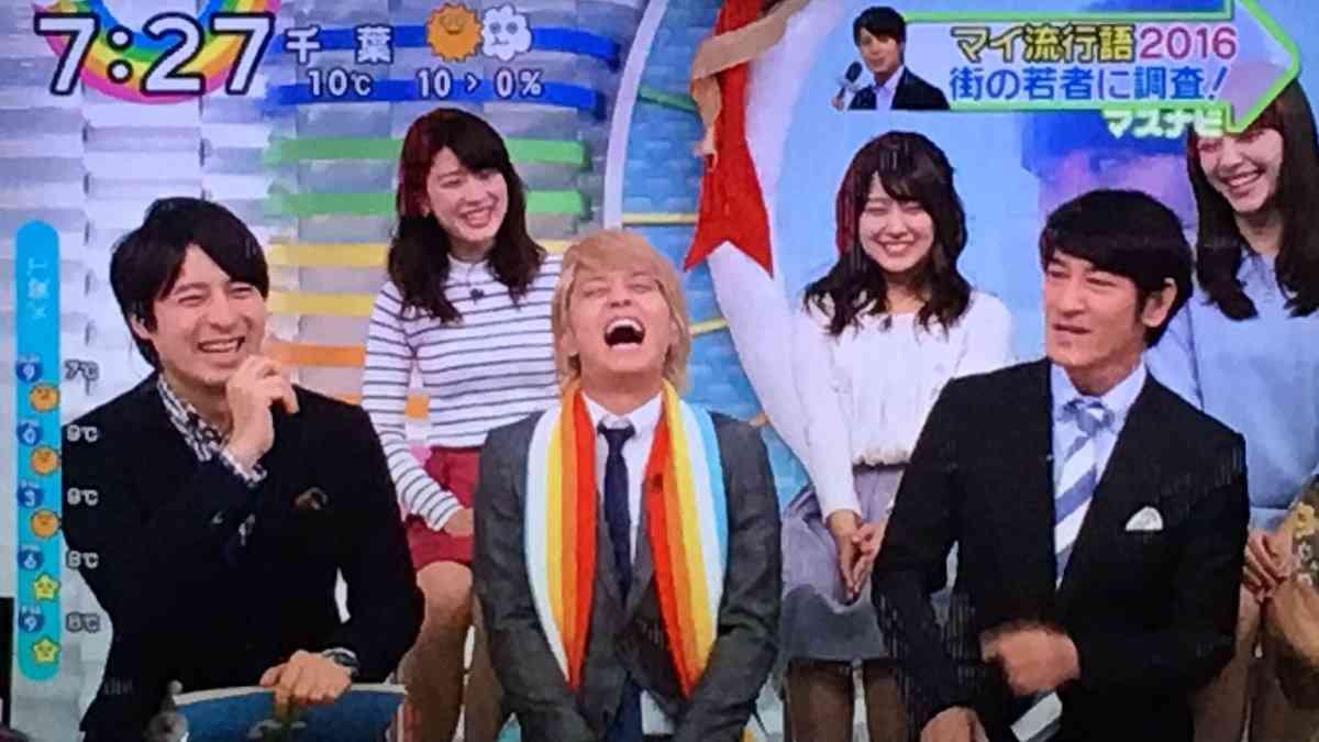 ここが変だよ⁉︎日本のテレビ