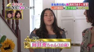久本雅美、ルイ・ヴィトンを着る高田万由子の娘に「クソ生意気的な感じ」