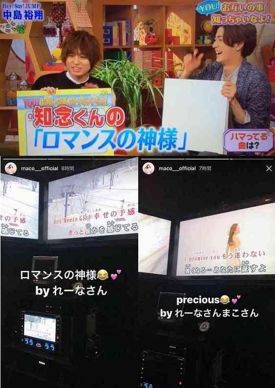 「坂道のアポロン」実写映画化!主演は知念侑李、中川大志&小松菜奈も出演