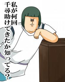 暇そうにしてるアニメキャラの画像を貼るトピ