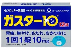 使用したことがある薬にプラスを押すトピ