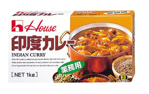 インド料理好きな人〜!