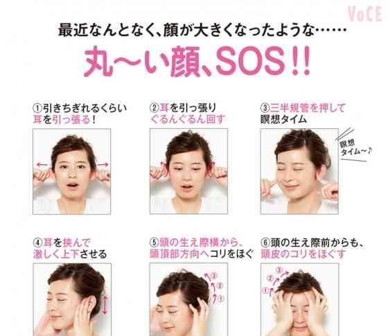 顔のむくみを最短で取る方法