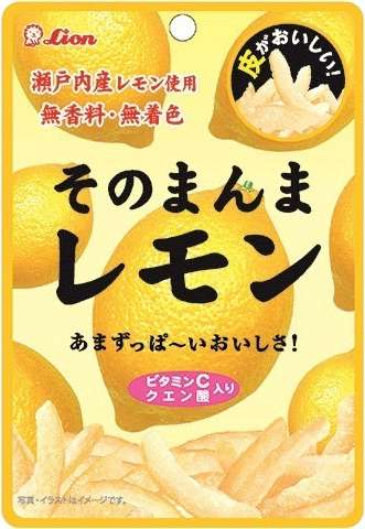最近のマイブーム〜食べ物編〜