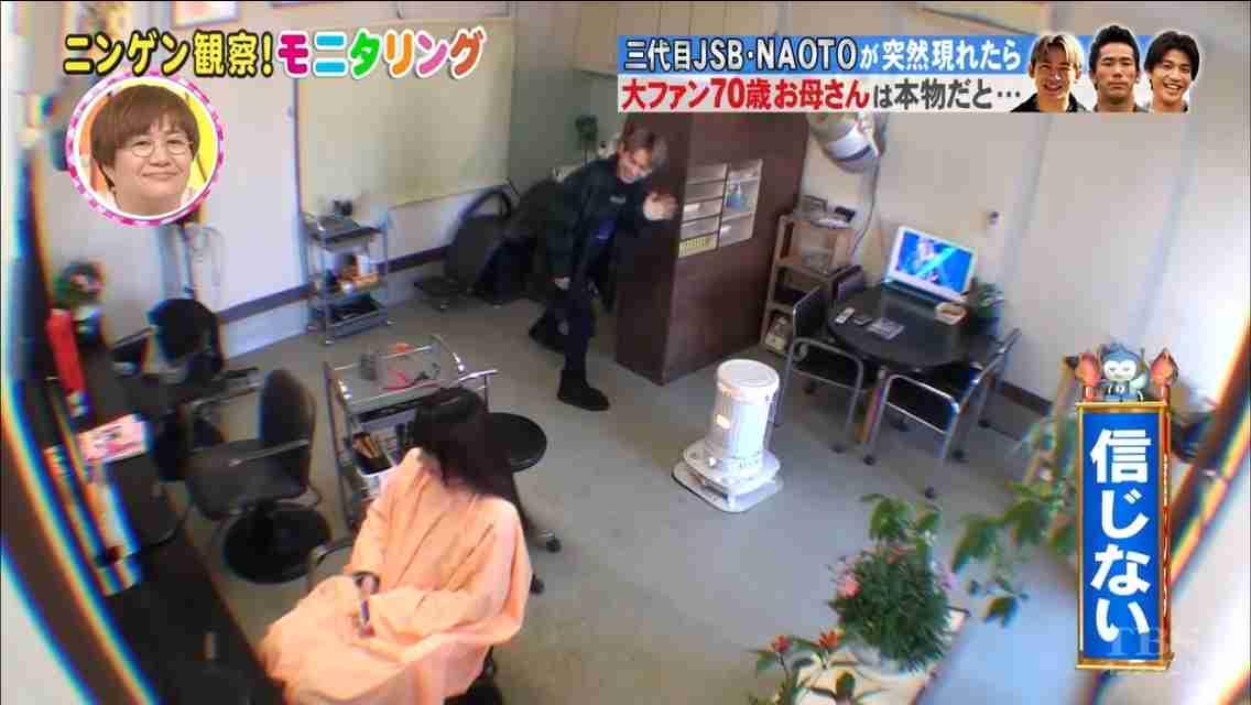 三代目J Soul Brothersの名曲を映画化 山田孝之&石井杏奈が初共演