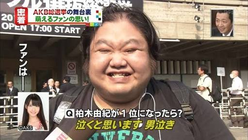 柏木由紀、総選挙不出馬宣言「いっぱいいっぱい考えて悩みました」