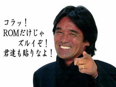 雑談トピ 〜真夜中のガルちゃん〜