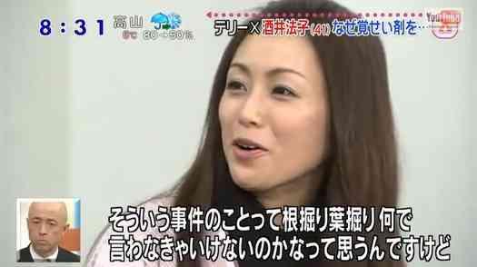 高畑淳子 初めて語った怒りの胸中「裕太の人生が台無しよ!」
