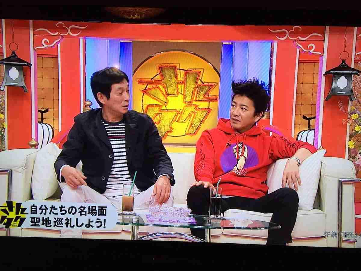 木村拓哉、とろサーモン久保田和靖インスタに降臨 ファン騒然「SNSに写真はNGじゃないの?」