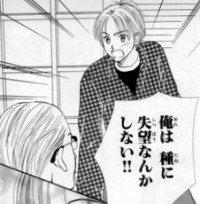 「恋愛カタログ」読んでいた人ー!