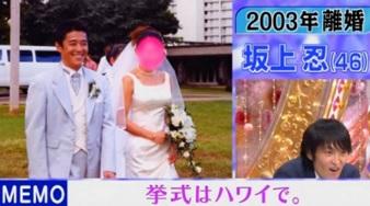 有名人の結婚式の画像【※国内外問わず】