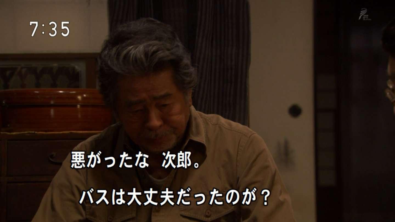 今週の「ひよっこ」【明日に向かって走れ!】