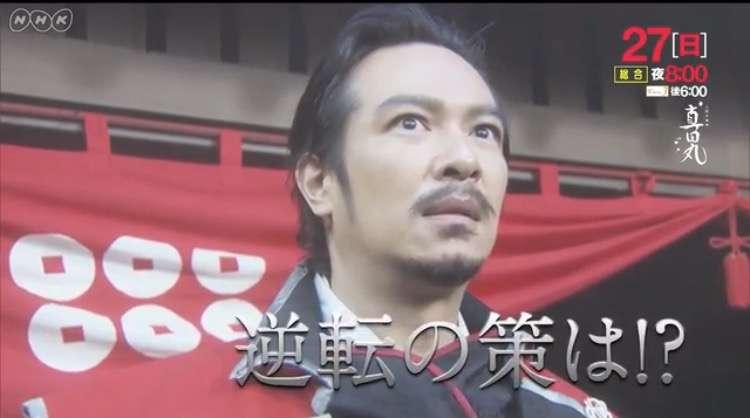 堺雅人さんを語るトピ