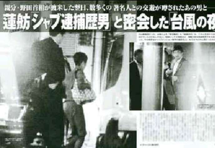 中川俊直氏、政務官を辞任 ハワイで「重婚ウェディング」、ストーカー登録も… 妻はがん闘病中