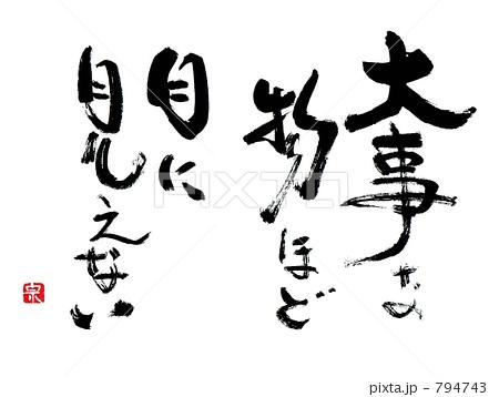 【2017年4月】意識低い系トピ