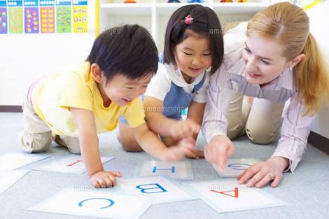 子供の英語教育について
