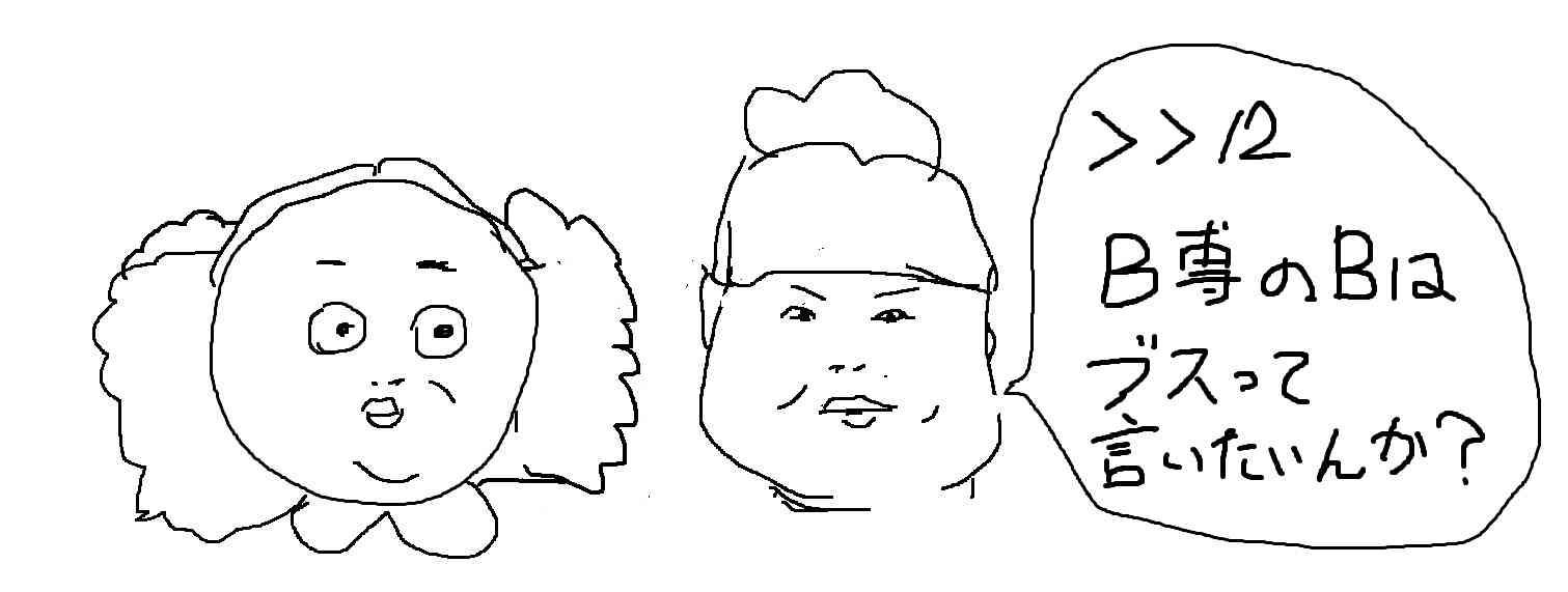 ニッチェ近藤くみこ、彼氏と相方の3人で入浴の過去を告白