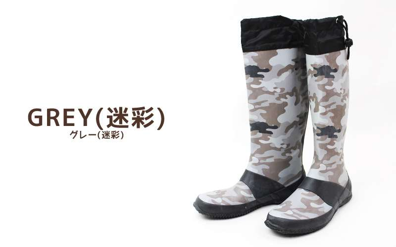 雨の日のファッションアイテム