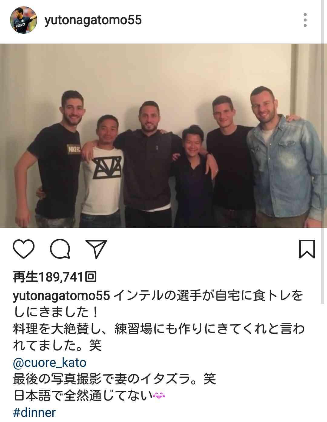 平愛梨 夫・長友佑都とのデート2ショット公開、ノロケ大全開