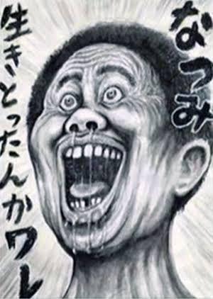 【実況・感想】金曜ロードSHOW!「ワイルド・スピード スカイミッション」地上波初放送