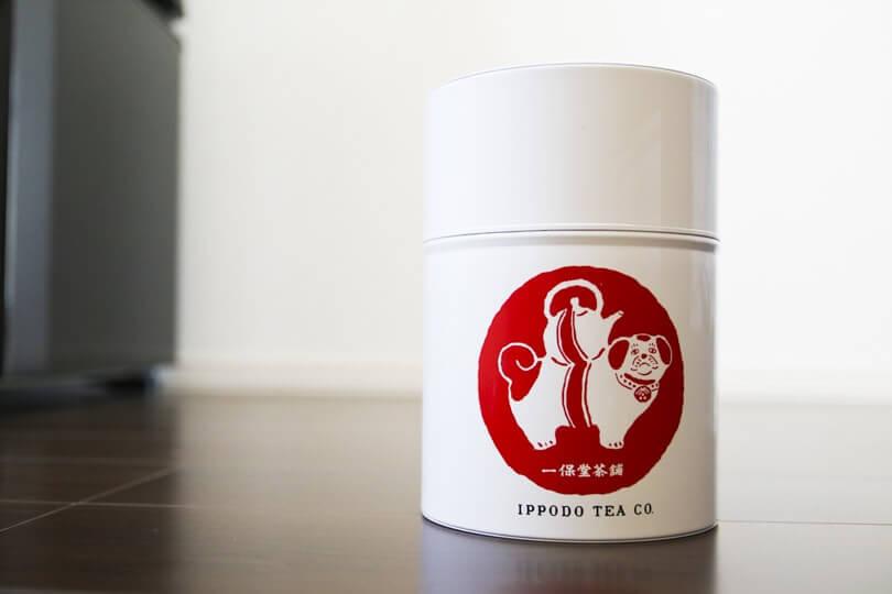 どこのお茶飲んでますか?