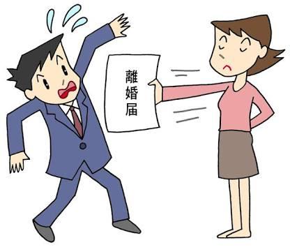 離婚届を出すタイミングを教えて下さい。
