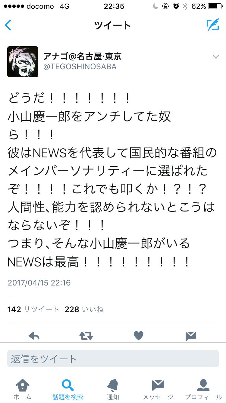 「24時間テレビ」今年のメーンパーソナリティーは櫻井&小山&亀梨