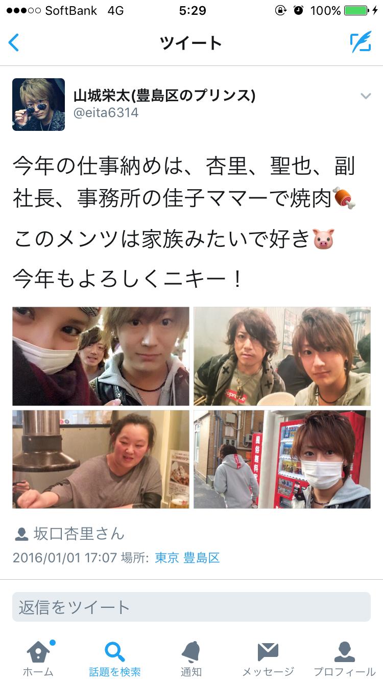 西川史子 坂口杏里逮捕に「この子を誰がどうやって支えていくんだろう」
