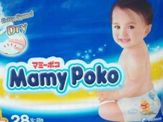 赤ちゃんの顔ってどれくらい変わりますか?