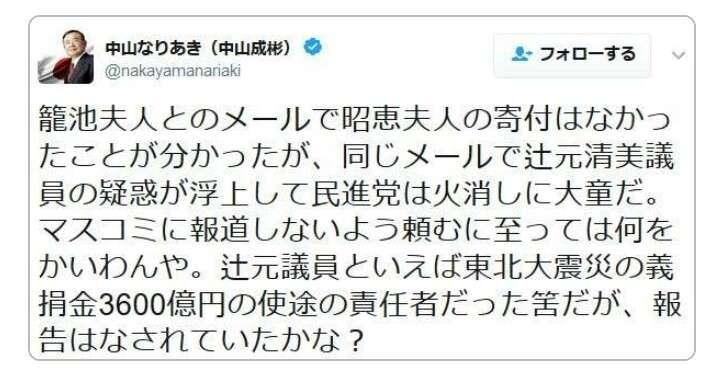 今村雅弘復興相辞任へ 震災「東北で良かった」発言で更迭