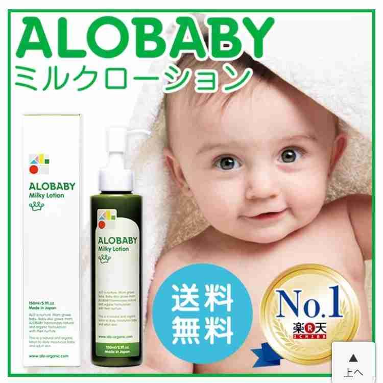 乳幼児に日焼け止め使っていますか?
