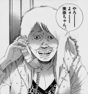 漫画 アニメのクズを貼るトピ
